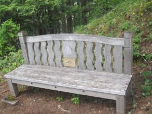 Kathi's bench
